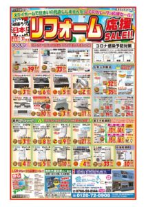 LCR71_omoteのサムネイル